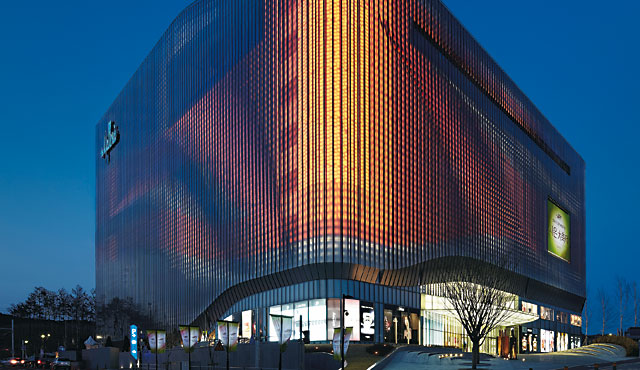 Tremendous Led Facade And Architectural Lighting Zumtobel Largest Home Design Picture Inspirations Pitcheantrous